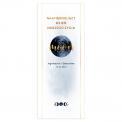 ŚCIANKA za Parą Młodą baner + listwa 60x150cm To The Moon